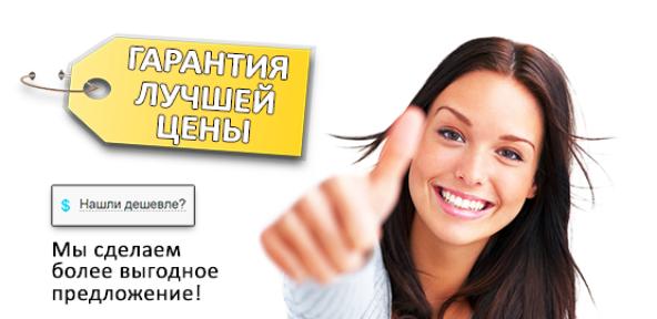 Гарантия лушей цены от ГрузТакси24. 84957963464