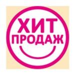 Услуги грузового такси и грузчиков по Москве недорого.