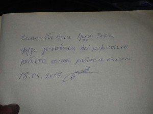 Все нормально. Перевозки по Москве и Области ГрузТакси24