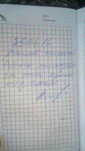 Отзывы от Агамова Николая. ГрузТакси24. 8 (495) 796-34-64