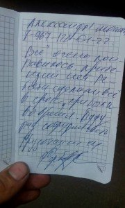 Отзыв от Александра для ГрузТакси24. Перевозки по Москве.