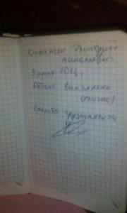 Отзыв от Ключкина Дмитрия от 3 июля. ГрузТакси24. Грузовое такси.