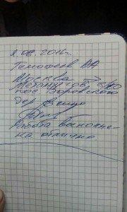 Отзыв от Тимофеева А.А. На отлично. Компания перевозчик ГрузТакси24
