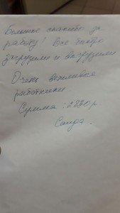 Отзыв о работе грузотакси ГрузТакси24. Вежливые работники.