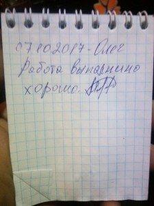 Отзыв. Транспортная компания грузтакси24. 84957963464