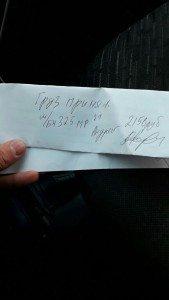 Официальное грузовое такси ГрузТакси24