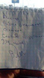 Спасибо Грузтакси24. Отзыв от Виктора. Грузовое такси по Москве.