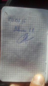 2.07.16. Мирошенко. ГрузТакси24. Перевозка по Москве.