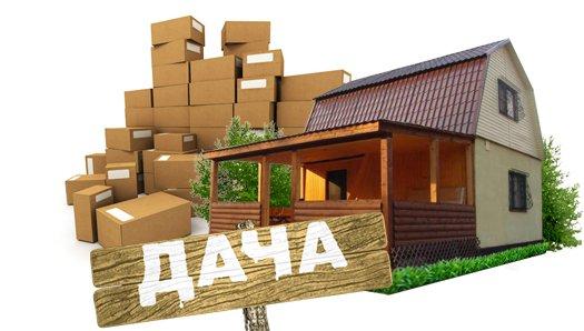 Перевозка на дачу от ГрузТакси24. 84957963464