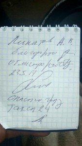 Грузовое такси по Москве и области ГрузТакси24