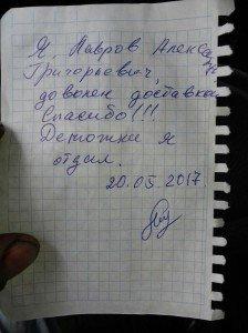 Довольный доставкой по Москве от грузтакси24