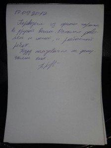 Отзыв для агентства грузтакси24