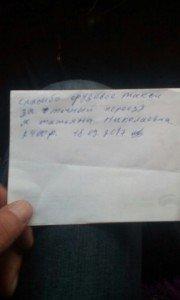 Перевозки ГрузТакси24. Москва и Московская область.