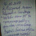 Прекрасная работа компании грузтакси24. Москва перевозки с грузчиками.