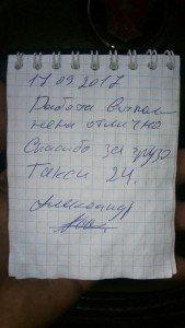 Работа на отлично груз такси 24. Грузоперевозки по городу Москва