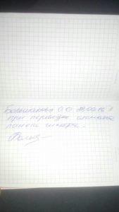 Отзыв от 28.06.2016 года. Для ГрузТакси24. 84957963464. Отзывы о компании грузтакси24.